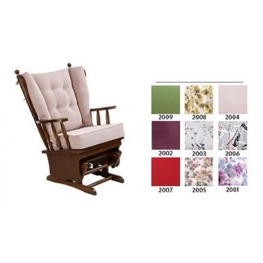Πολυθρόνα relax Wood