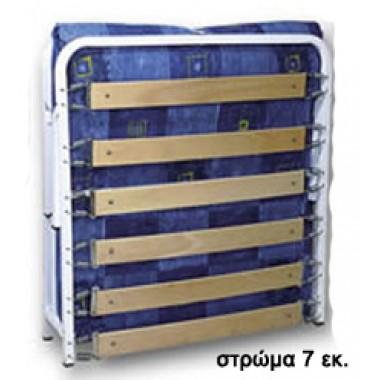 Σπαστο Κρεβατι (80Χ180 Εκ.) Αλυσιδα / Συρμα / Ταβλα / Καπιτονε