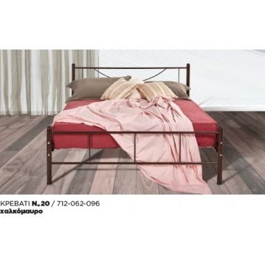 Κρεβάτι μεταλλικό Νο20
