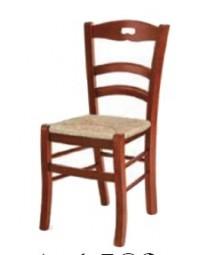 Καρέκλα Art 589