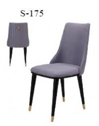 Καρέκλα S-175